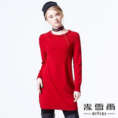 【麥雪爾】菱形織紋長版針織毛衣