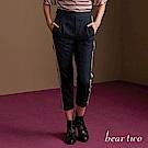 beartwo 側邊雙色邊條造型長褲(兩色)