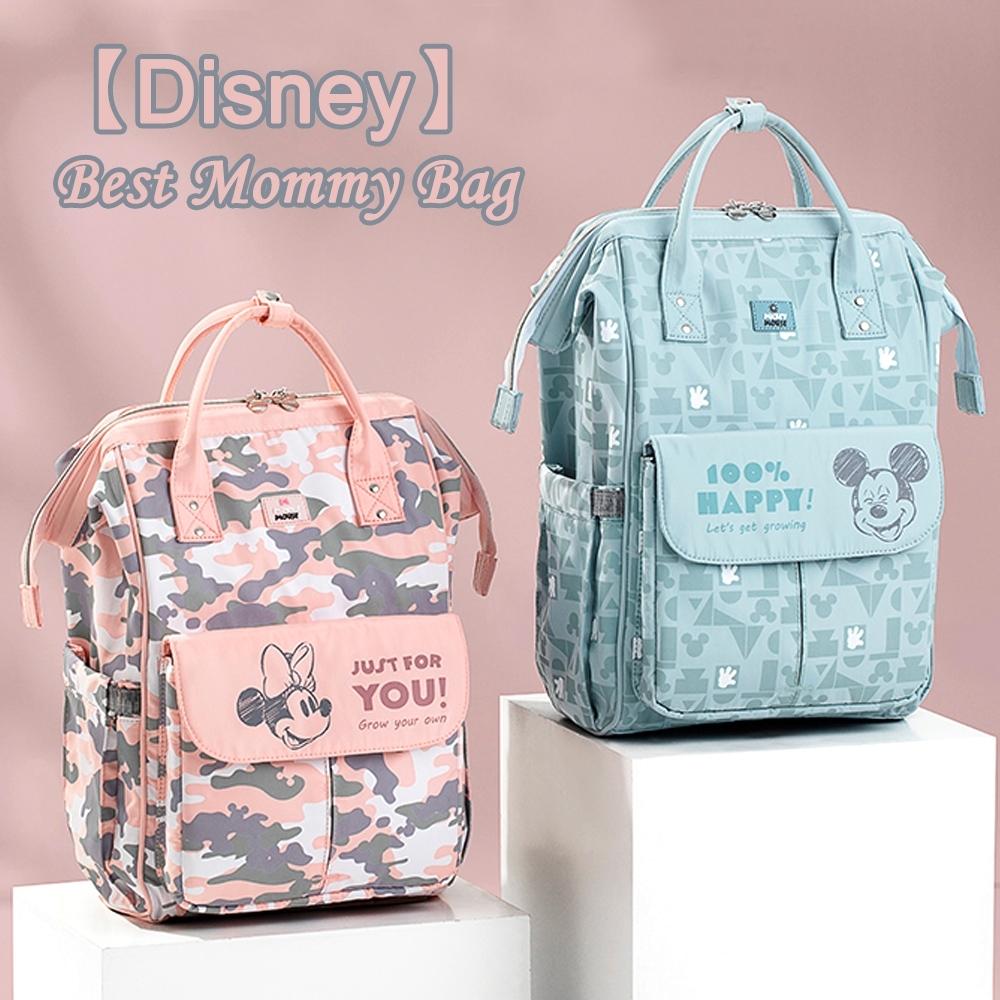 【優貝選】迪士尼迷彩粉/幾何藍時尚媽媽包(2色)