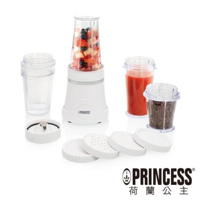 PRINCESS荷蘭公主隨行冰鎮果汁機-白212065W