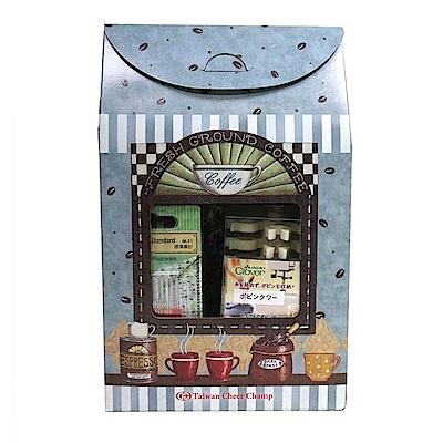 縫紉必備下午茶超值組合包