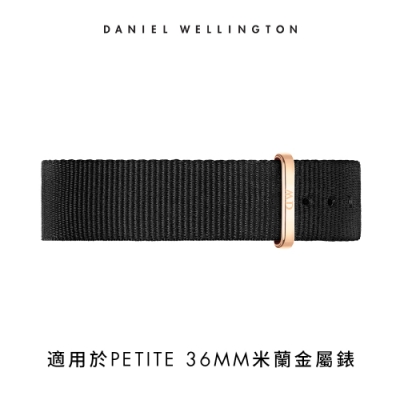 【Daniel Wellington】官方直營 16mm玫瑰金扣 寂靜黑織紋錶帶