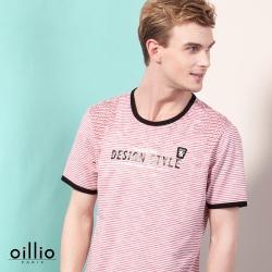 oillio歐洲貴族 頂級天絲棉彈力透氣T恤 英文印花 紅色