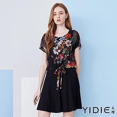 【YIDIE衣蝶】雪紡印花綁帶假兩件短洋裝