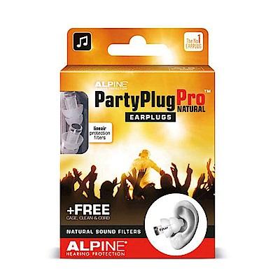 LPINE PARTY PLUG PRO 頂級 音樂耳塞 聲音濾波器 荷蘭進口
