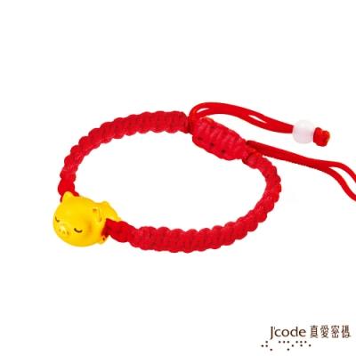 J code真愛密碼 真愛-趴趴小豬黃金紅繩手鍊-立體硬金款