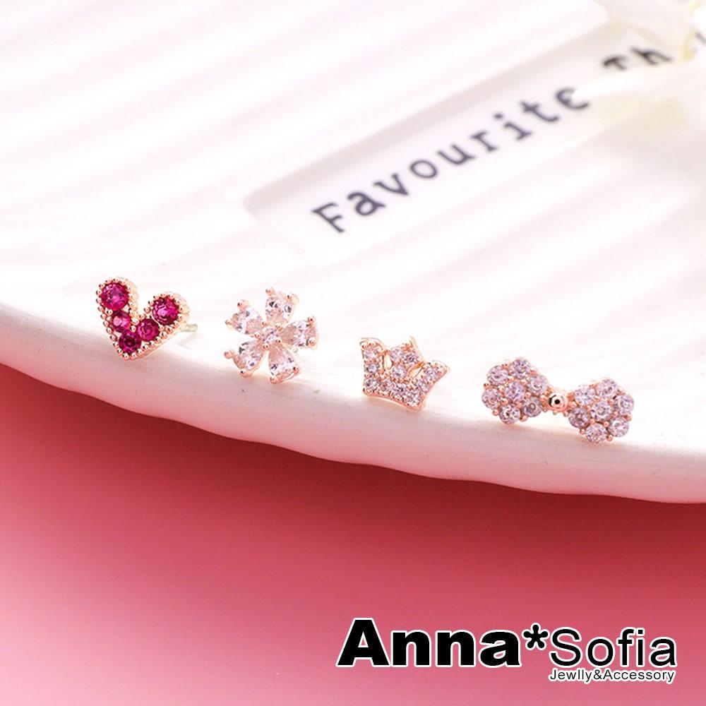 【3件5折】AnnaSofia 皇冠花心甜結4件套組 925銀針耳針耳環(金系)