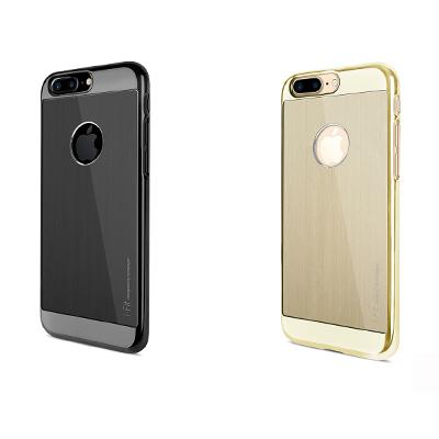 Skinplayer iPhone 8/ 7 Plus 高質感鋁合金手機保護殼
