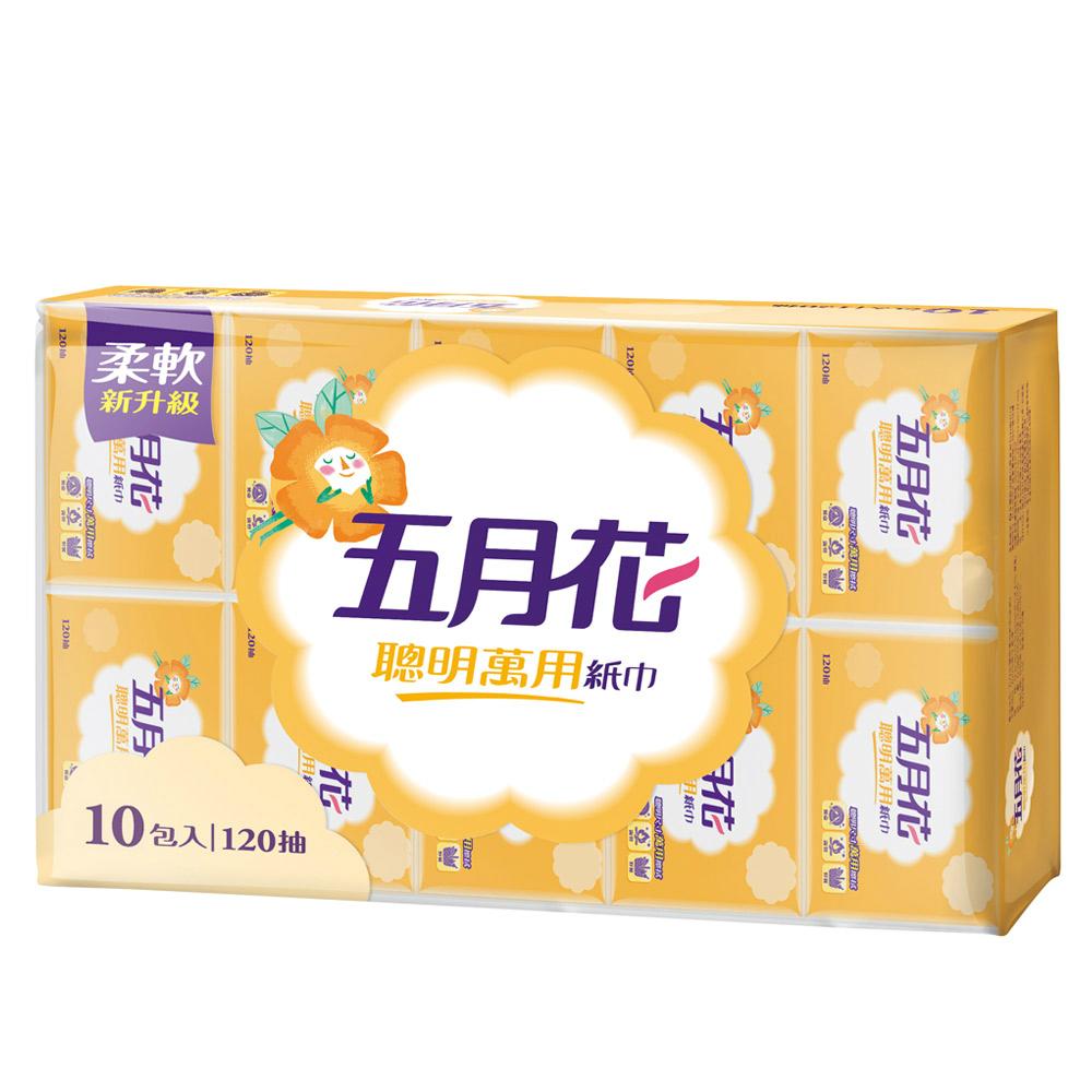五月花聰明萬用紙巾120抽 x60包/箱