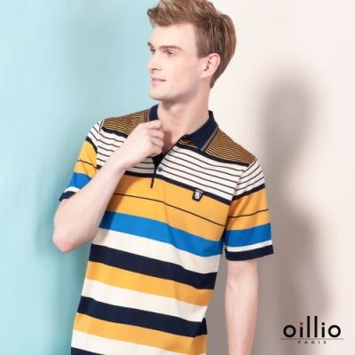 oillio歐洲貴族 短袖質感柔順天絲棉POLO線衫 舒適透氣紳士休閒 黃色