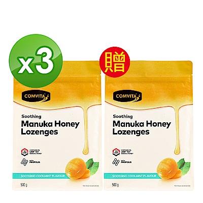 康維他蜂膠麥蘆卡蜂蜜潤喉糖(薄荷)-買3送1