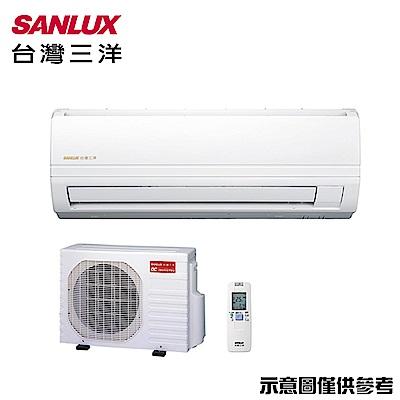 SANLUX 三洋6-8坪變頻冷專分離式冷氣SAC-41V7/SAE-41V7