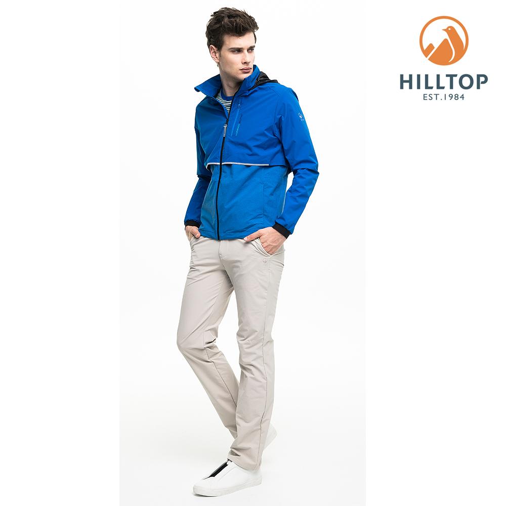 【hilltop山頂鳥】男款輕量WS防風超潑水抗UV防風外套H22MX1石藍