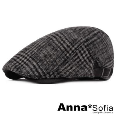 【2件69折】AnnaSofia 英倫格紋 毛呢鴨舌帽小偷帽(深灰系)