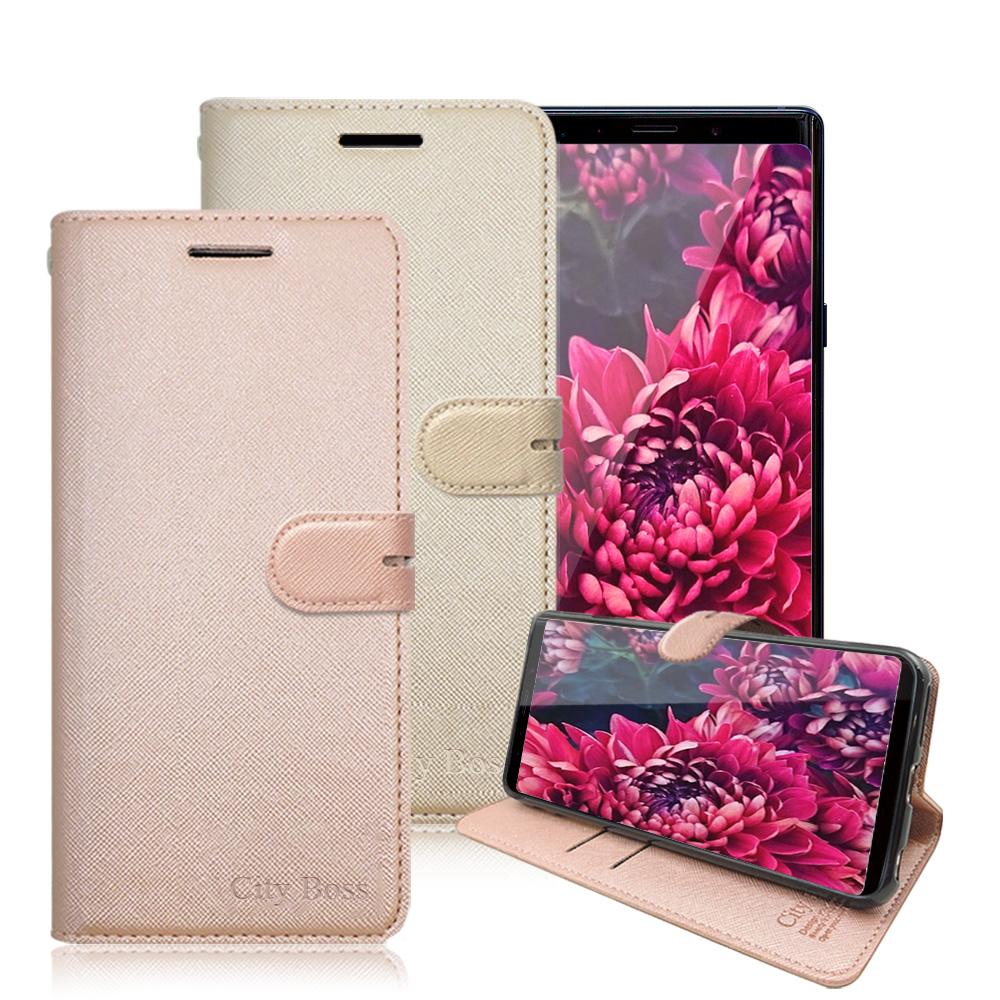 CB for Samsung Galaxy Note 9 鍾情討喜精緻皮套