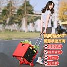 【U-CART 優卡得】新款加蓋摺疊購物車-大黑紅