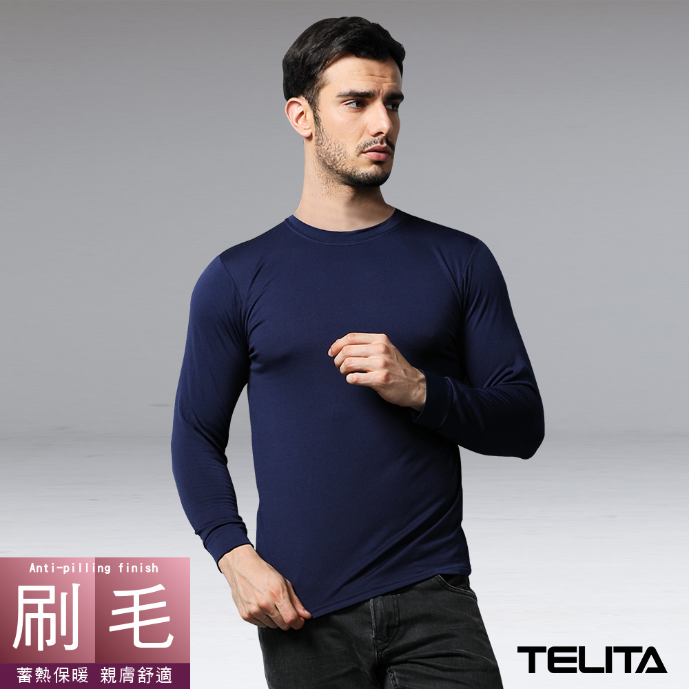 型男刷毛蓄熱保暖長袖圓領休閒T-藍(超值3件組)TELITA