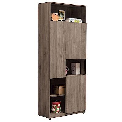 文創集 佛帕德2.5尺美型三門書櫃/收納櫃(二色可選)-75x40x197cm-免組