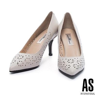 高跟鞋 AS 典雅時尚沖孔造型羊皮美型尖頭高跟鞋-灰