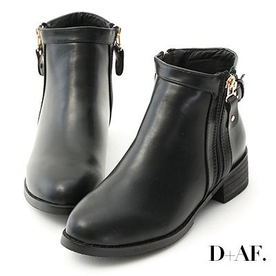 D+AF 個性經典.側拉鍊金屬釦低跟短靴*黑
