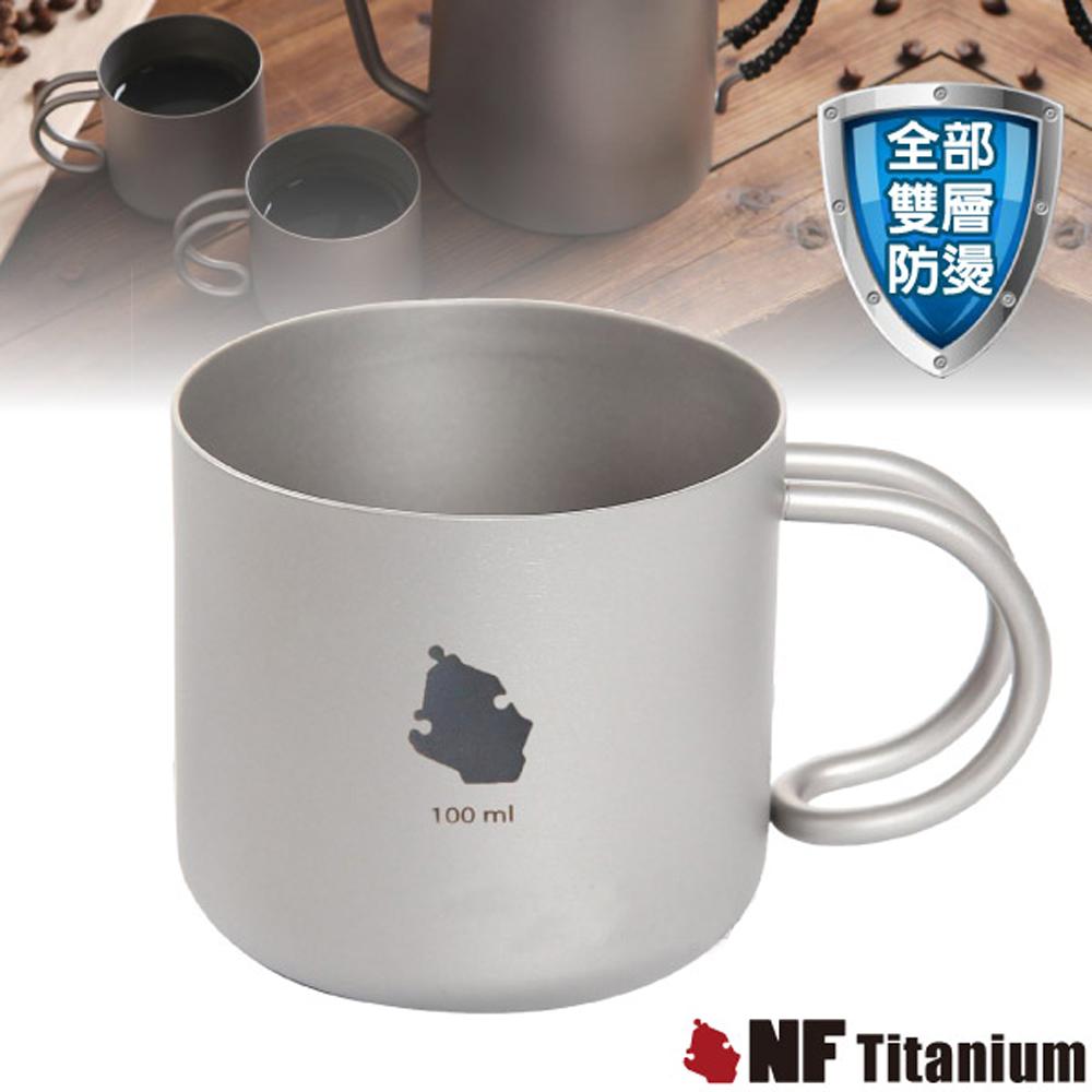 North Field 健康鈦 100ml 安全無毒純鈦咖啡杯子-單件販售