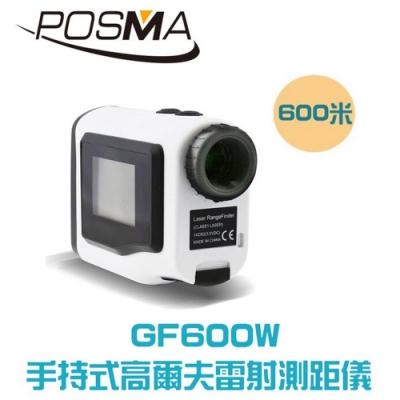 POSMA 600米手持式高爾夫雷射測距儀 白色款 GF600W