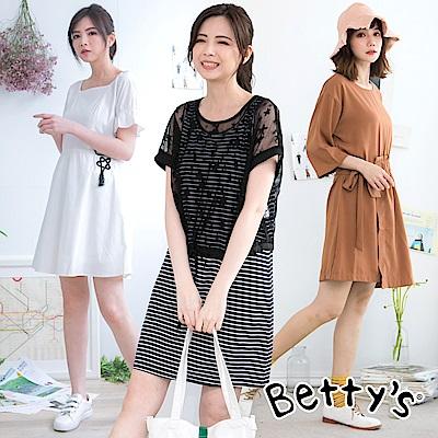 時時樂限定 betty's貝蒂思 精選清新優雅氣質洋裝