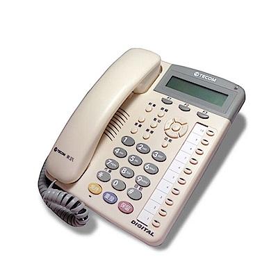 TECOM 東訊 10鍵顯示型話機 SD-7710E (東訊總機專用)