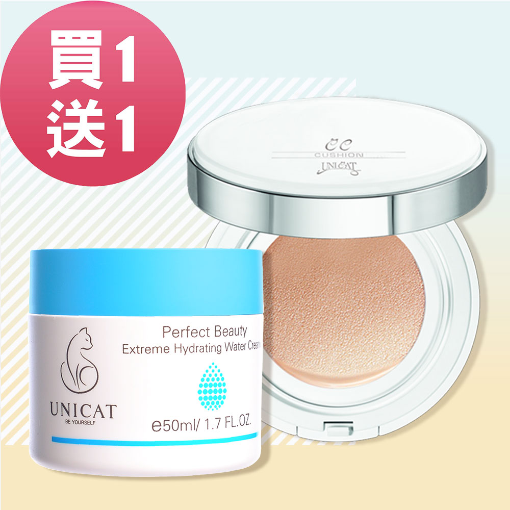 UNICAT變臉貓 肌膚專科 爆水炸彈霜-水潤保濕凝霜50ML 防曬CC氣墊霜