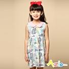 Azio 女童 洋裝 滿版葉片領子配色拉鍊洋裝(白)