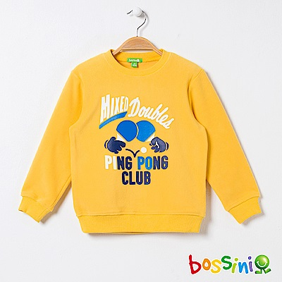 bossini男童-長袖圓領刷毛上衣深黃