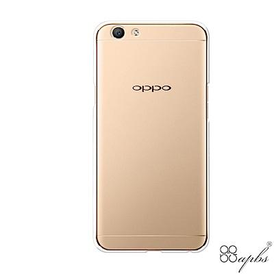 OPPO F1s 晶透輕薄硬式手機殼