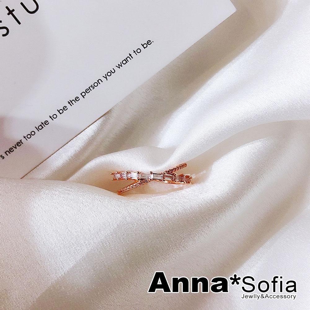 【3件5折】AnnaSofia 交叉X方鋯晶 雙層開口戒指(玫瑰金)