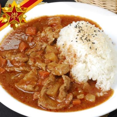任選-五星御廚養身宴 韓式銅盤燒肉
