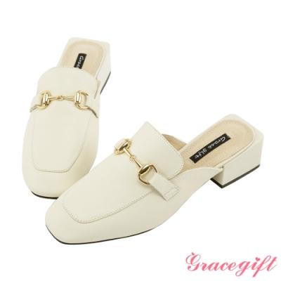 Grace gift-全真皮金屬馬蹄鏈穆勒鞋 杏