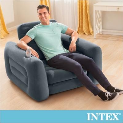INTEX 二合一單人充氣沙發床(66551)