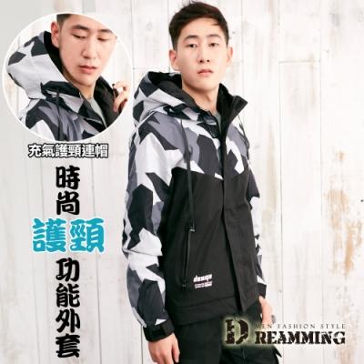 Dreamming 潮款幾何迷彩護頸功能連帽外套 夾克-黑色