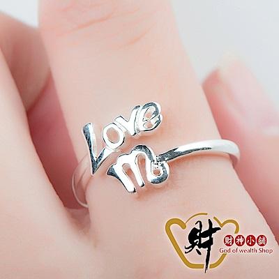 財神小舖 12星座LOVE 天蠍座戒指 925純銀 活圍戒 (含開光) RS-012-11