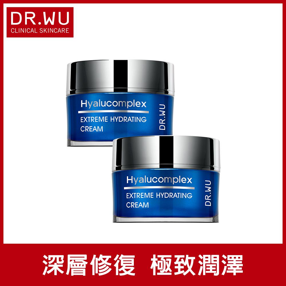DR.WU 玻尿酸保濕精華霜30MLX2入