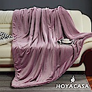 HOYACASA溫莎粉 法蘭絨x羊羔絨貼身即暖雙面毯