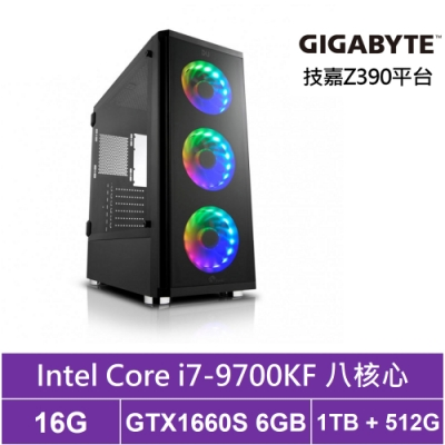 技嘉Z390平台[星空魔神]i7八核GTX1660S獨顯電玩機