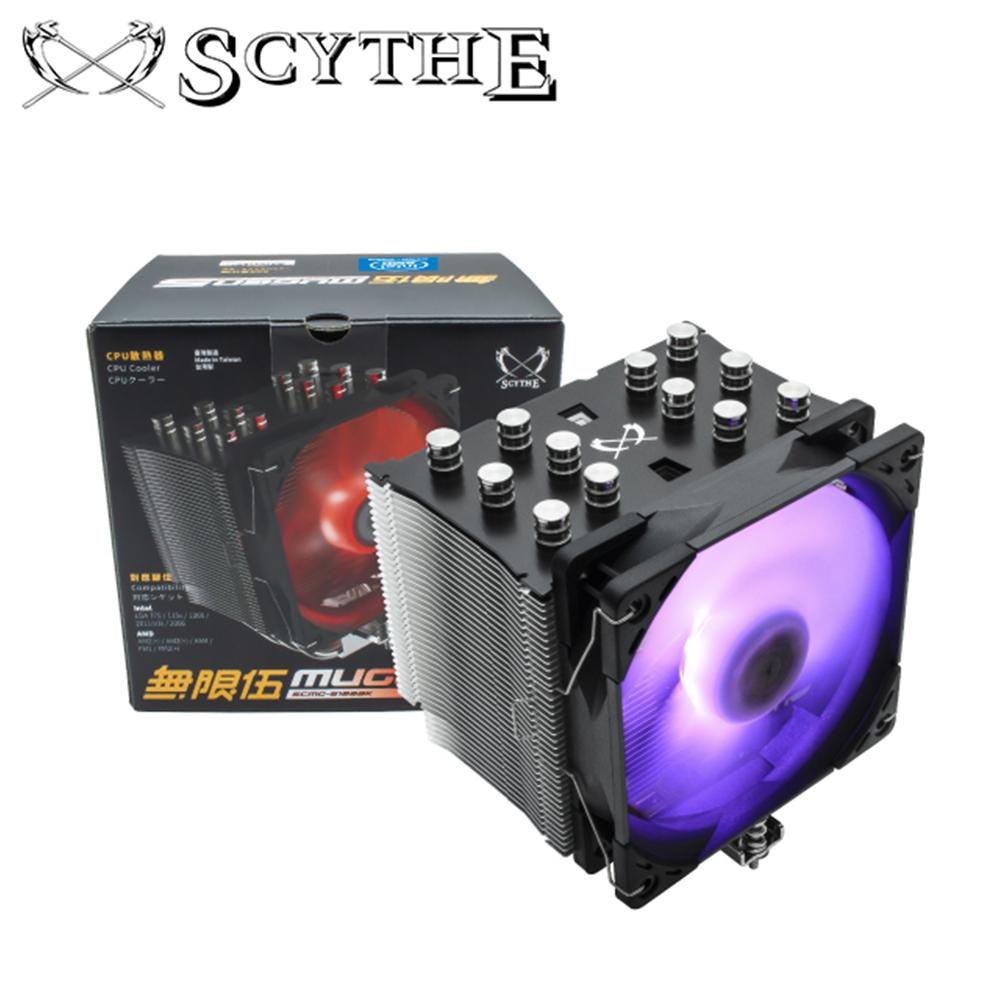 Scythe 鎌刀 SCMG-5100BK 無限五 RGB 黑化版 CPU散熱器