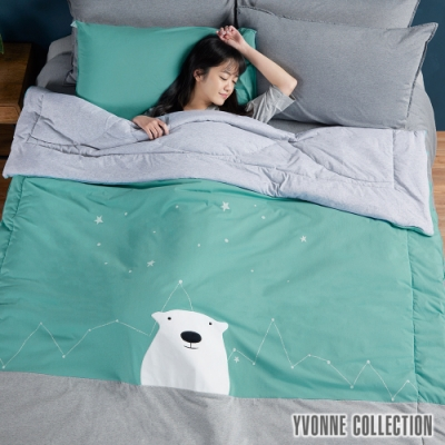 YVONNE COLLECTION 【網路限定】北極熊單人四季被(5x7呎)- 水波綠