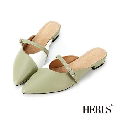 HERLS穆勒鞋 撞色拼接瑪莉珍尖頭穆勒鞋拖鞋 綠X白