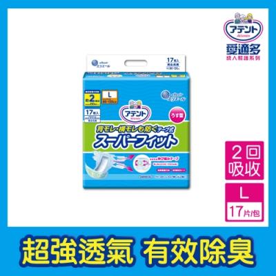 日本大王Attento 愛適多超彈力合身紙尿褲黏貼型  2次吸收  L(17片/包)