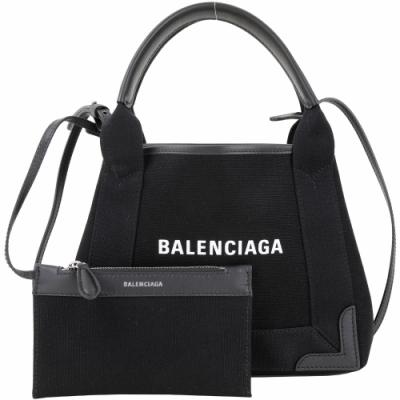 ((搶!缺貨款))BALENCIAGA Navy Cabas XS 黑色帆布手提/肩背包