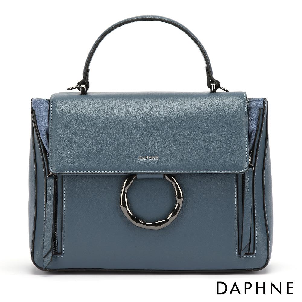 達芙妮DAPHNE-簡約金屬圓環手提單肩包-藍