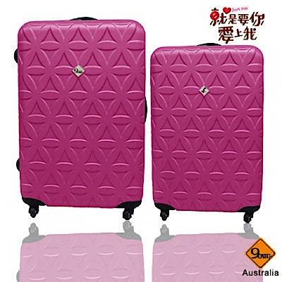 花花系列 / 24+20吋 / ABS輕硬殼行李箱《 GATE 9 》桃紅色