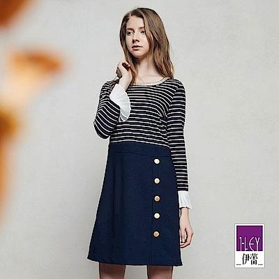 ILEY伊蕾 剪接條紋鑲蔥圓領洋裝(藍)
