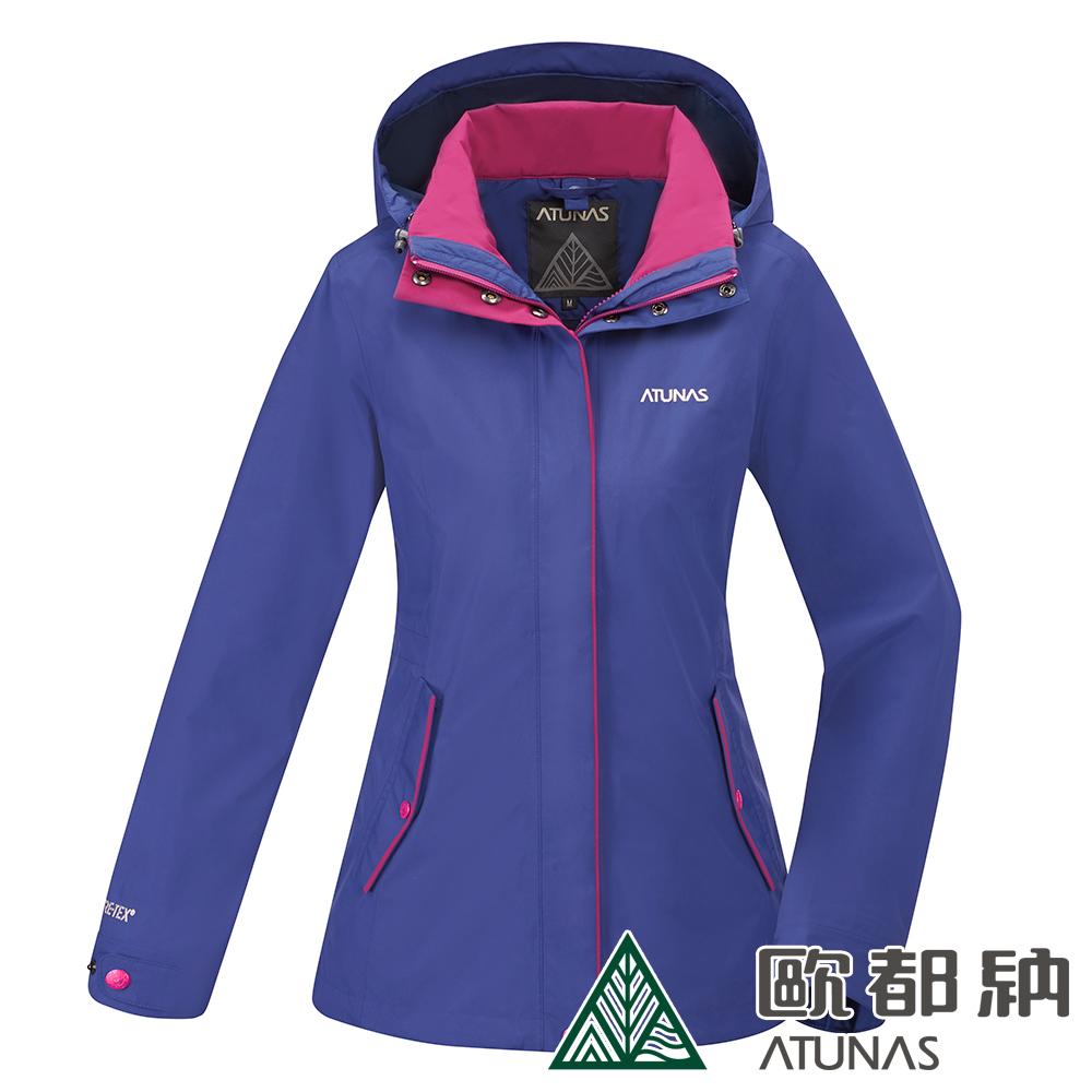 【ATUNAS 歐都納】GORE-TEX防水+羽絨二件式女外套A-G1812W紫藍